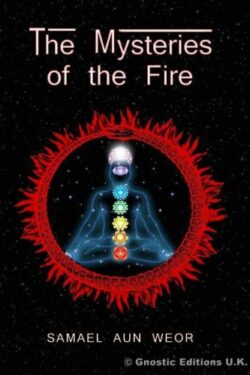 The Mysteries of the Fire